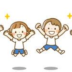 練馬区こども体操教室サイト集|東京都の幼児向け体育スクール