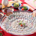 """Blowfish (Fugu) cuisine"" Restaurant that Blowfish (Fugu) cuisine can be eaten"
