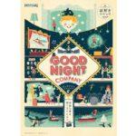 イクスピアリ体験型謎解きプログラム「Good Night Company~素敵な夢を創りませんか?~」