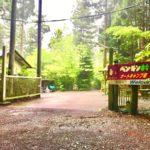 ペンギン村オートキャンプ場(静岡)キャンプ場情報ファミリーキャンプ