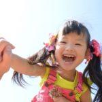 「自己肯定感はどうやって育つのか」子どもの自己肯定感を高める3つの方法