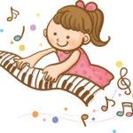 【こどもの習い事】ヤマハ音楽教室の幼児科をはじめました