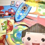 学研幼児ワークレビュー「こうさく」手先の器用さを育む3〜4歳用|夏のおけいこ