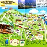 御前山青少年旅行村(茨城)キャンプ場情報ファミリーキャンプ【アウトドア】