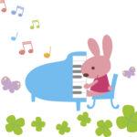ヤマハ音楽教室の面談に行ってきました【子供の習い事】