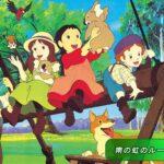 南の虹のルーシーを観た感想|子どもに観せるおすすめアニメ|親子おすすめ映画