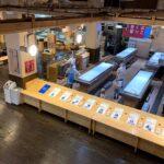 鈴廣かまぼこ館「かまぼこ博物館」体験教室に参加してみた感想|親子で工場見学